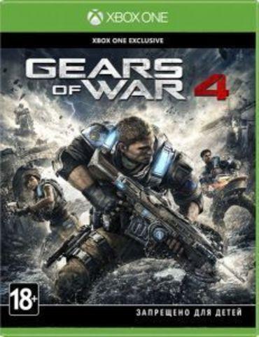 Xbox One Gears of War 4 (русские субтитры)