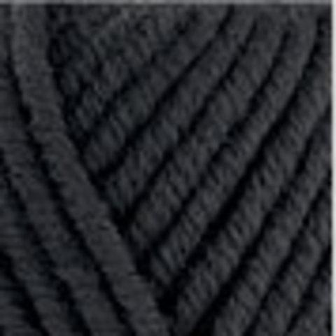 Купить Пряжа Kartopu Elite wool grande Код цвета K940 | Интернет-магазин пряжи «Пряха»