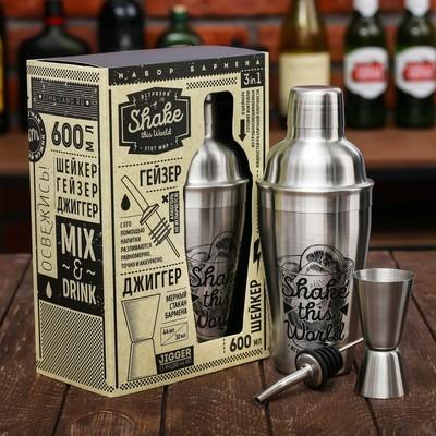 Набор для приготовления коктейлей «Shake this world» от 1 620 руб