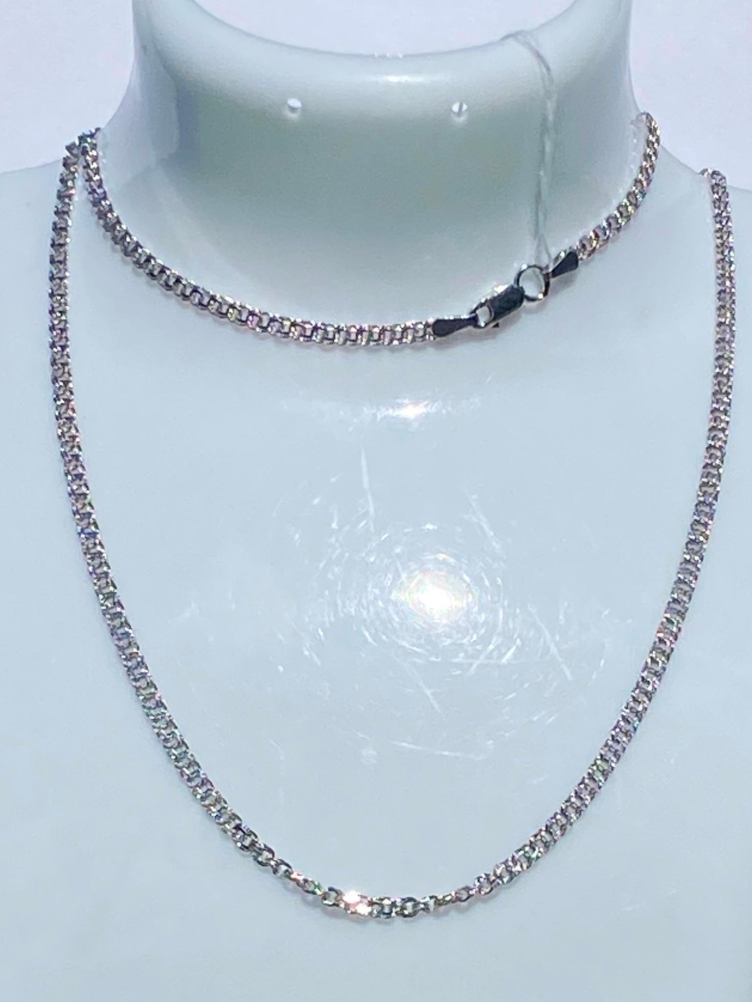Панцирная 0,15  (серебряная цепочка)