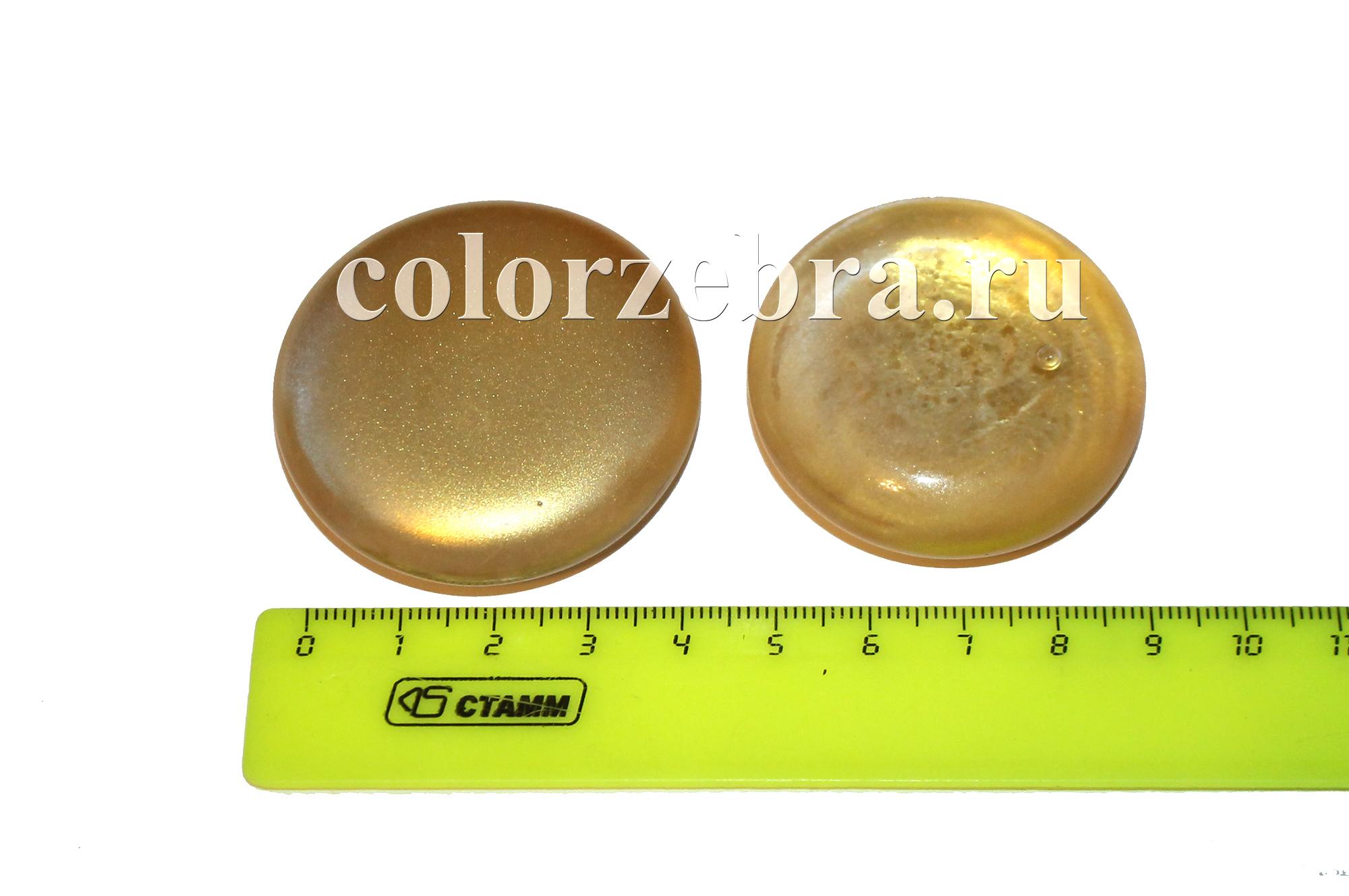 Золотистые эльвинги 4,5 см