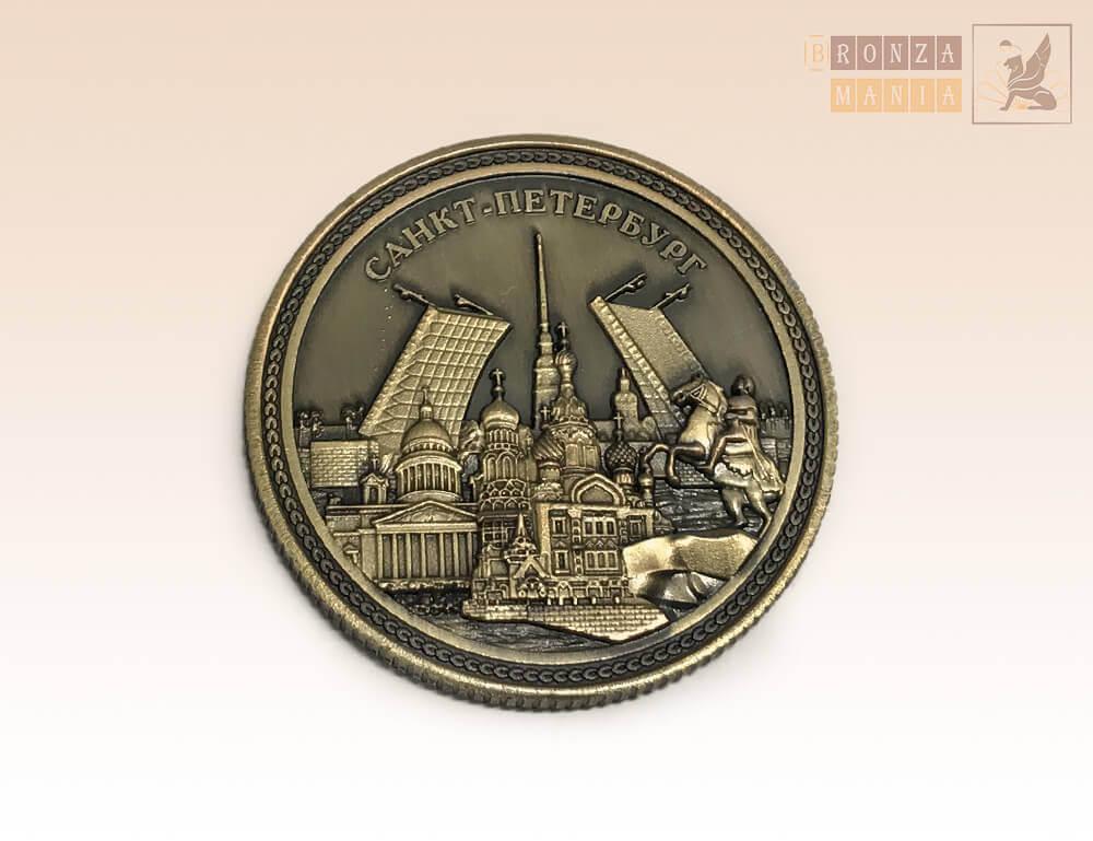 монета Санкт-Петербург - Мост-Спас на Крови (ЦАМ)