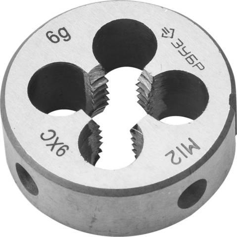 ЗУБР М12x1.75мм, плашка, сталь 9ХС, круглая ручная