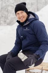 Утеплённая прогулочная лыжная куртка Nordski Pulse Dress Blue мужская