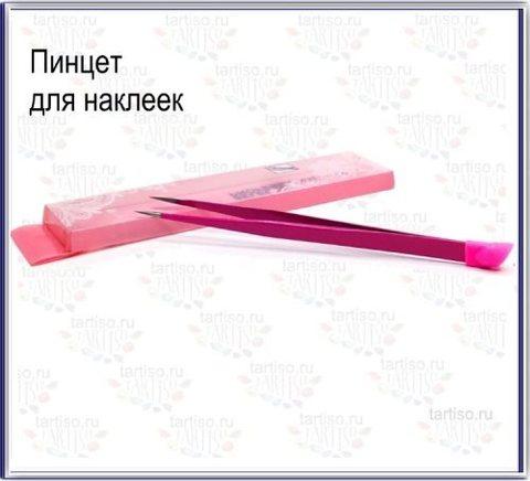 Пинцет для наклеек Pink PDN-P розовый