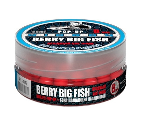 Бойлы насад. плав. Sonik Baits BERRY BIG FISH MICRON Fluo Pop-ups 8мм 50мл
