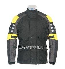 Куртка duhan d-115