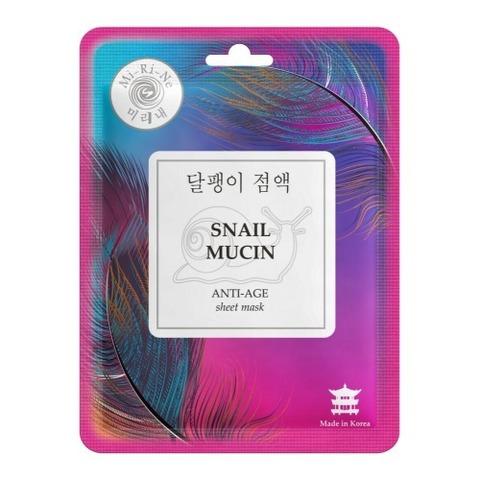 Mi-Ri-Ne Тканевая маска для лица Омолаживающая Snail Mucin 23г