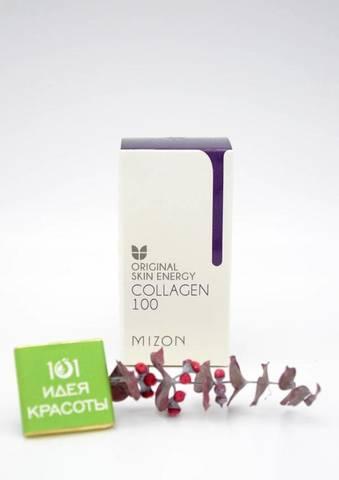 Mizon Collagen 100 Высокоэффективная концентрированная коллагеновая сыворотка с регенерирующими свойствами для любого типа кожи, 30мл