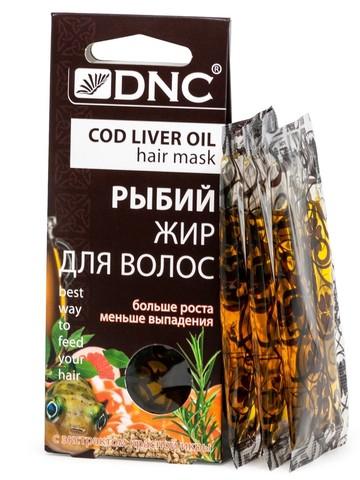 DNC Рыбий жир для волос Против выпадения 3х15мл