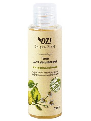 Гель для умывания для нормальной кожи OrganicZone
