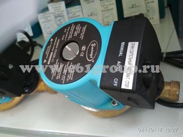 Насос Vodotok (XinWilo) для подкачки X15GR-12, с мокрым ротором, хол. и гор. вода, H-9м, 23лмин. купить