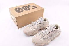 adidas Yeezy 500 'Blush'