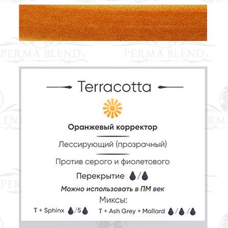 Perma Blend Terracotta