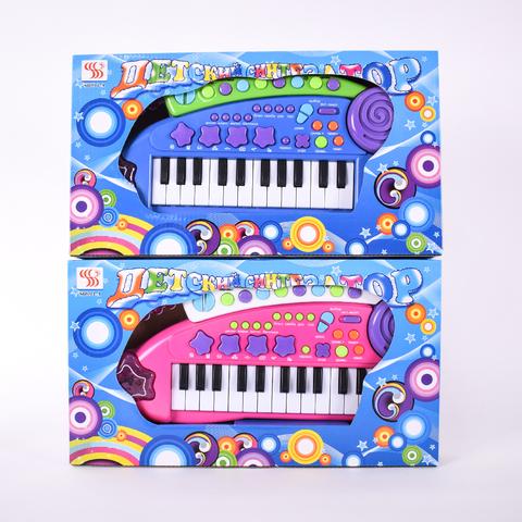 Синтезатор детский 2 цвета