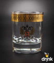 Подарочный  набор «Родина»: штоф 800 мл, 2  стакана 275 мл, фото 4