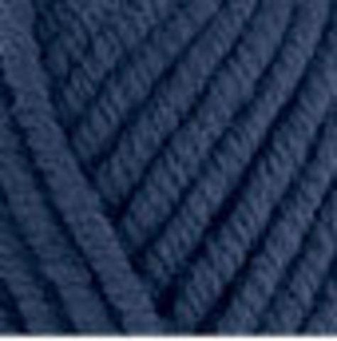 Купить Пряжа Kartopu Elite wool grande Код цвета K630 | Интернет-магазин пряжи «Пряха»