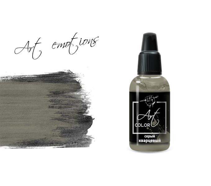 Серия Art Color P-ART244 Краска Pacific88 ART Color кварцевый серый (quartz grey) укрывистый, 18мл 244.jpg