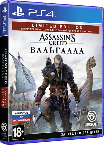 PS4 Assassin's Creed: Вальгалла. Limited Edition (русская версия)