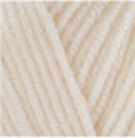 Купить Пряжа Kartopu Elite wool Код цвета K025 | Интернет-магазин пряжи «Пряха»
