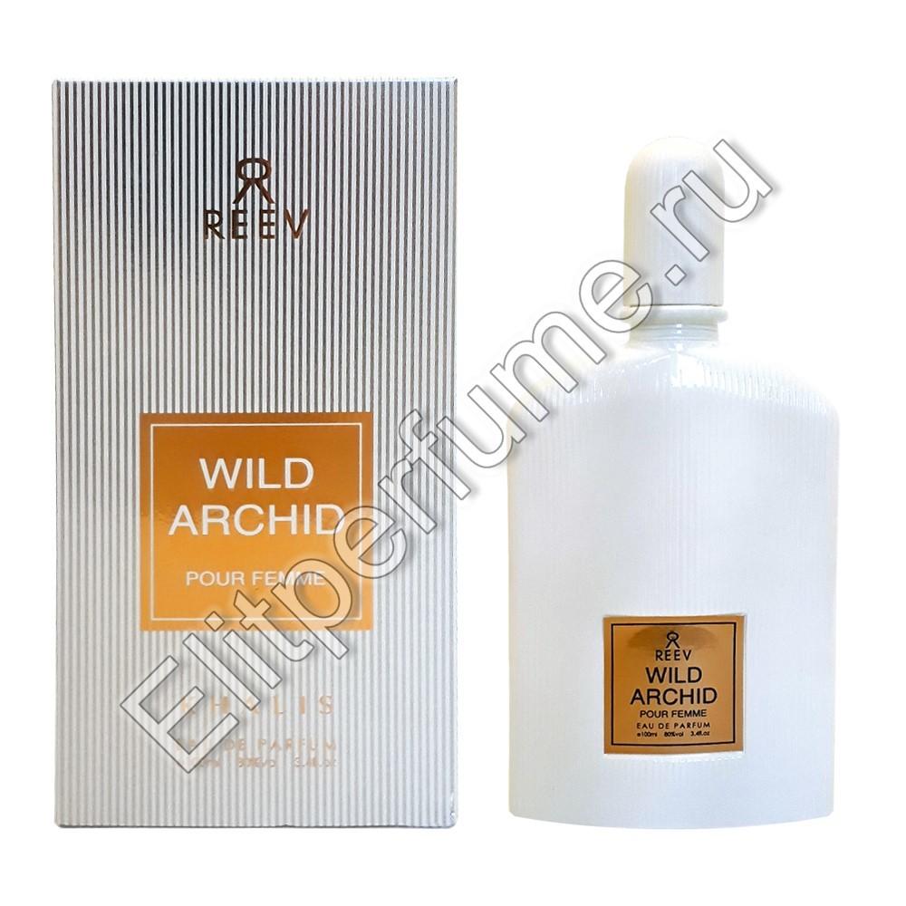 Wild Archid Pour Femme  100 мл спрей от Reev Khalis Perfumes Халис
