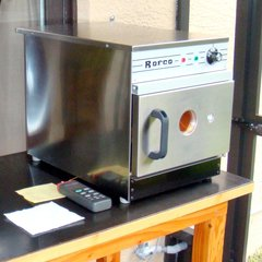 Печь электрическая подовая Rofco B5