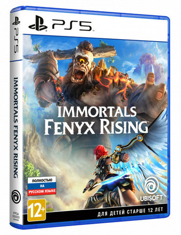 Immortals Fenyx Rising (PS5, русская версия)