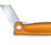 Нож Victorinox для очистки овощей, лезвие 11 см, серрейторная заточка, оранжевый