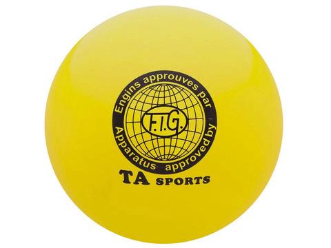 Мяч для художественной гимнастики. Диаметр 15 см. Цвет жёлтый. :(Т11):