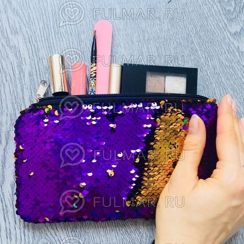 Пенал-Косметичка с пайетками меняющие цвет Фиолетовый-Золотистый