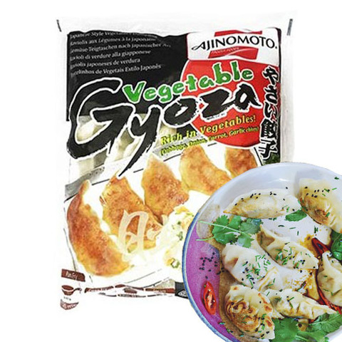 https://static-ru.insales.ru/images/products/1/7430/74038534/Vegetable_Gyoza.jpg