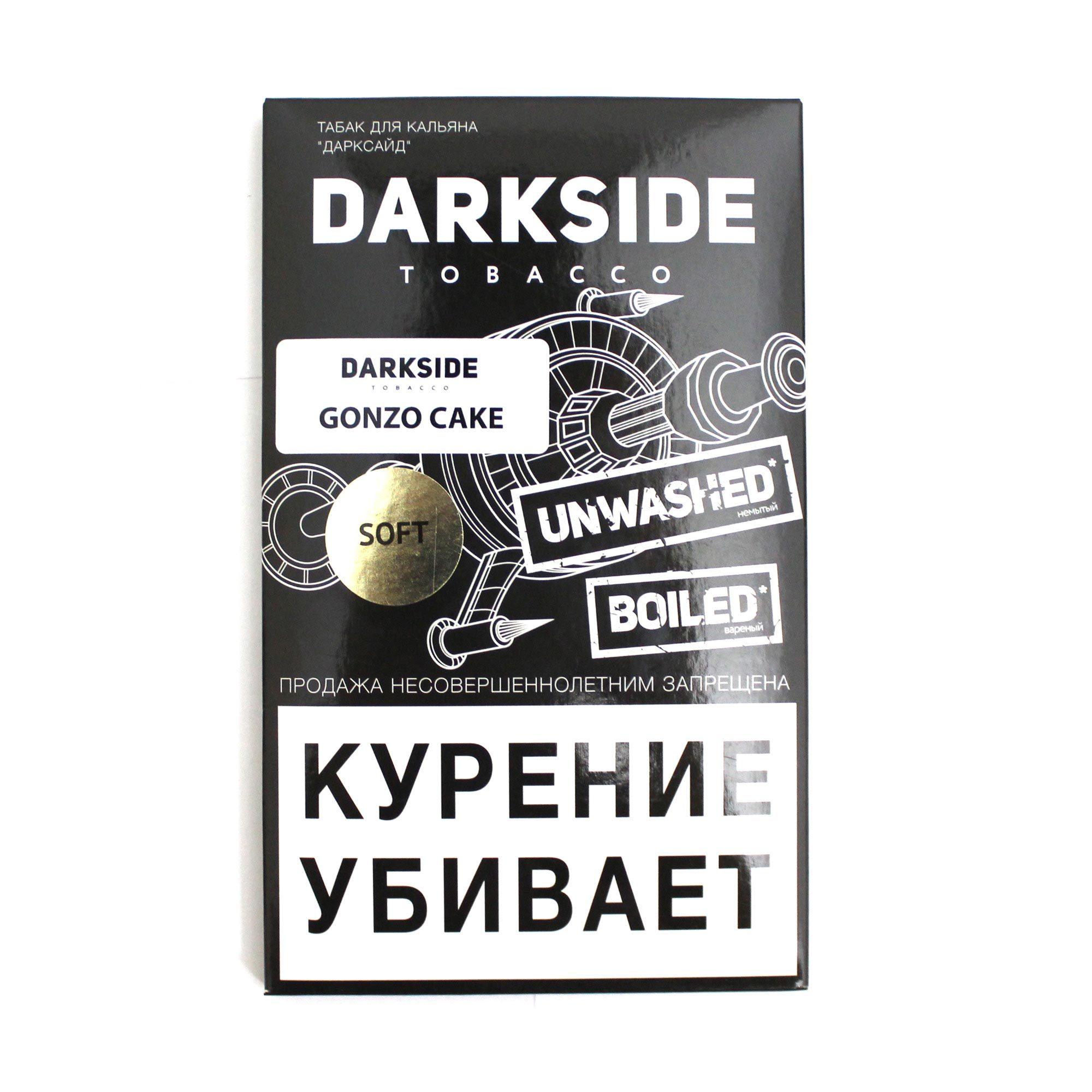 Табак для кальяна Dark Side Soft 100 гр. Gonzo Cake