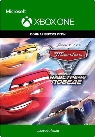 Xbox Store Россия: Тачки 3. Навстречу победе (цифровой ключ, русские субтитры)