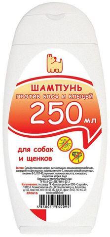Доктор ZOO Шампунь для собак и щенков антипаразитарный 250 мл 1х15