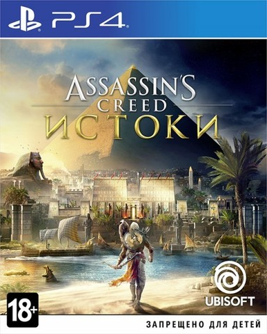 PS4 Assassin's Creed: Истоки (Origins) (русская версия)