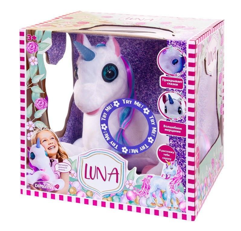 Интерактивная игрушка Волшебный Единорог Luna