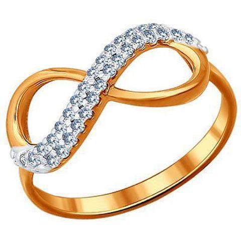 Кольцо в виде бесконечности из золочёного серебра с фианитами
