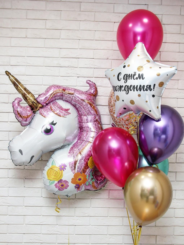 Шарики Единороги Композиция воздушных шаров Единорог и Звезда IMG_20190605_225306_198.jpg