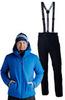 Утеплённый прогулочный лыжный костюм Nordski Montana Blue мужской