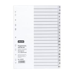 Разделитель листов Attache А4 пластик 20 листов (алфавитный A-Z)