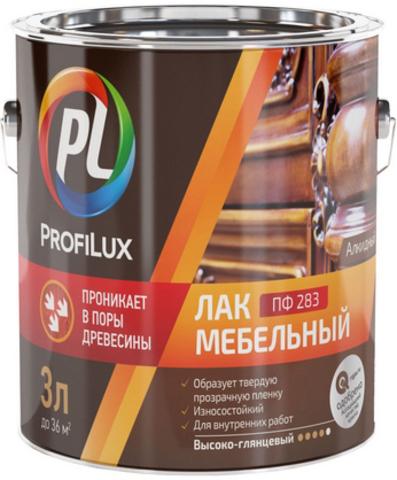 Profilux/Профилюкс Лак ПФ-283 мебельный