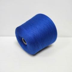 Lana Gatto, Harmony woolmar, Меринос 100%, Интенсивный синий, 2/48, 2400 м в 100 г