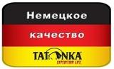 Рюкзак Tatonka Yukon 60+10 navy