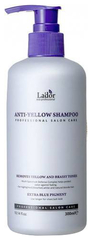 Шампунь оттеночный против желтизны волос La'dor Anti-Yellow Shampoo, 300мл