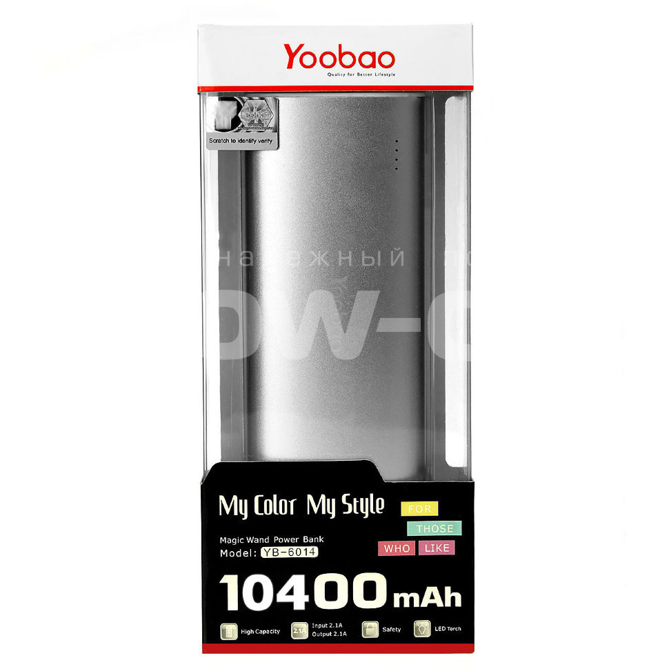 Power Bank Yoobao  YB-6014 Pro 10400mAh оптом