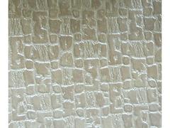 Искусственная кожа Baros (Барос)  2247
