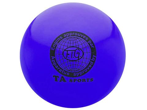 Мяч для художественной гимнастики. Диаметр 15 см. Цвет синиий. :(Т11):