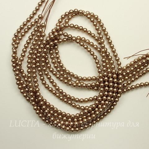 5810 Хрустальный жемчуг Сваровски Crystal Bronze круглый 4 мм, 10 шт