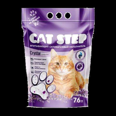 Cat Step Лаванда Наполнитель для туалета кошек силикагелевый