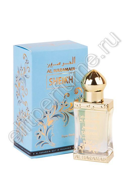 Sheikh Шейх 12 мл арабские масляные духи от Аль Харамайн Al Haramain Perfumes
